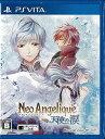 【特典】PS Vita ネオ アンジェリーク 天使の涙 通常版[アイディアファクトリー]【送料無料】