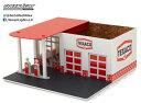 1/64 Mechanics Corner Series 1 - Vintage Gas Station Texaco Oil[グリーンライト]《09月予約》