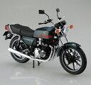 1/12 バイク No.46 カワサキ Z400FX E4 ...