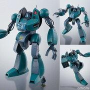 HI-METAL R ガバメントタイプ(ティンプ機) 『戦闘メカ ザブングル』[バンダイ]