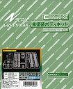419 JR211系5000番台 4両編成セット(再販)[グリーン