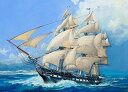1/96 帆船 USS ユナイテッド ステーツ プラモデル[ドイツレベル]《取り寄せ※暫定》