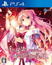 PS4 千の刃濤、桃花染の皇姫 通常版[ARIA]《取り寄せ※暫定》