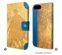 手帳型スマホケース(iPhone6/6s/7兼用)「Fate/Grand Order」43/ライダー/オジマンディアス[A3]《10月予約》