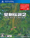 PSVita 聖剣伝説2シークレット オブ マナ[スクウェア・エニックス]《02月予約》