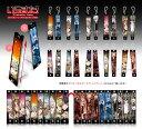 いらすた!(Illustration Statue) Fate/Apocrypha 10個入りBOX[タカラトミーアーツ]《11月予約※暫定》