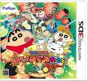 3DS クレヨンしんちゃん 激アツ!おでんわ〜るど大コン乱!![フリュー]【送料無料】《11月予約》