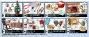 MOOMIN WARM HOUSE ぬくぬく冬ごもり 8個入りBOX[リーメント]《発売済・在庫品》