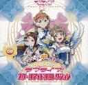 ラブライブ!スクールアイドルコレクション Vol.08 30...