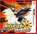 3DS ポケットモンスター ウルトラサン 任天堂 【送料無料】《発売済 在庫品》