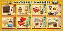 ぷちサンプル よきかな和の暮らし 8個入りBOX(再販)[リーメント]《発売済・在庫品》