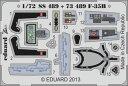 玩具, 興趣, 遊戲 - ズーム 1/72 F-35B 内装パーツセット・糊付(フジミ 1/72用)[エデュアルド]《発売済・在庫品》