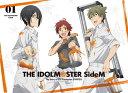 【特典】BD アイドルマスター SideM 1 完全生産限定版 (Blu-ray Disc)[アニプ