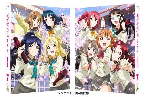 BD ラブライブ!サンシャイン!! 2nd Season Blu-ray 7 特装限定版[バンダイビジュアル]《06月予約※暫定》