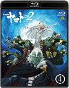 BD 宇宙戦艦ヤマト2202 愛の戦士たち 4 (Blu-ray Disc