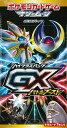 ポケモンカードゲーム サン&ムーン ハイクラスパック 「GXバトルブースト」 10パック入りBOX[