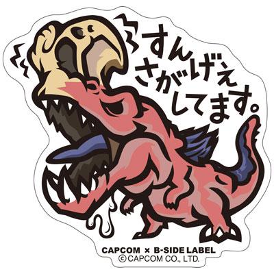 CAPCOM×B-SIDE LABELステッカー モンスターハンター:ワールド さがしてます[B-SIDE LABEL]《発売済・在庫品》