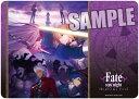 キャラクター万能ラバーマット 劇場版「Fate/stay night [Heaven's Feel]」「第二弾キービジュアル」[ブロッコリー]《12月予約》