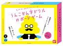 うんこかん字ドリルのボードゲーム[バンダイ]《発売済・在庫品》