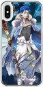 Fate/Grand Order iPhoneXケース クー・フーリン(術)[キャラモード]《12月予約》
