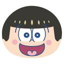 おそ松さん ビッグおまんじゅうクッション (5)十四松[エンスカイ]《02月予約》