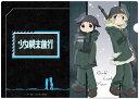 アニメのクリアファイル