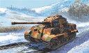 1/72 WW.II ドイツ軍 Sd. Kfz. 182 キングタイガー プラモデル(再販)[イタレリ]《12月予約※暫定》
