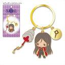Fate/Grand Order Design produced by Sanrio メタルキーリング(ロード・エルメロイII世)[トーシンパック]《発売済・在庫品》