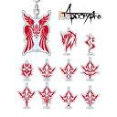 Fate/Apocrypha トレーディング令呪アクリルキーホルダー 11個入りBOX[アルマビアンカ]《02月予約》