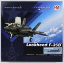 """1/72 F-35B ライトニングII""""VFMA-211""""[ホビーマスター]《発売済・在庫品》"""