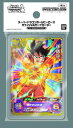 スーパードラゴンボールヒーローズ オフィシャルカードローダー 7th ANNIVERSARY[バンダイ]《発売済・在庫品》