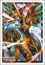 ブシロードスリーブコレクション ミニ Vol.317 ヴァンガードG『天を射抜く超神機 エクスギャロップ』パック[ブシロード]《発売済・在庫品》