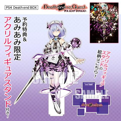 【あみあみ限定特典】【特典】PS4 Death end re;Quest Death end BOX[コンパイルハート]《03月予約》