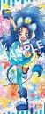 キラキラ☆プリキュアアラモード 等身大タペストリー キュアジェラート[エンスカイ]《発売済・在庫品》