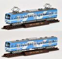 鉄道コレクション 流鉄5000形流馬(5001編成)2両セット[トミーテック]《発売済・在庫品》