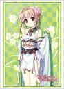 ブシロードスリーブコレクション ハイグレード Vol.1443 千の刃濤、桃花染の皇姫『鴇田奏海』 パック[ブシロード]《01月予約》