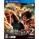 【特典】PS Vita 進撃の巨人2 通常版[コーエーテクモゲームス]《03月予約》