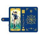 Fate/Grand Order 手帳型スマートフォンケース アサシン/謎のヒロインX[ホビーストック]《取り寄せ※暫定》