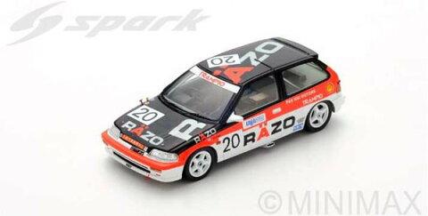 1/43 ホンダ シビック EF3 No.20 1st Gr.C Macau Guia Race 1989 Tomohiko Tsutsumi[スパーク]《03月仮予約》