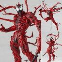 フィギュアコンプレックス アメイジング・ヤマグチ No.008 『スパイダーマン』 カーネイジ[海洋堂]《発売済・在庫品》