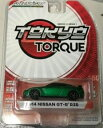 1/64 TOKYO TORQUE SERIES 1 - 2014 Nissan GT-R R35 - White Pearl(Green Color Ver....