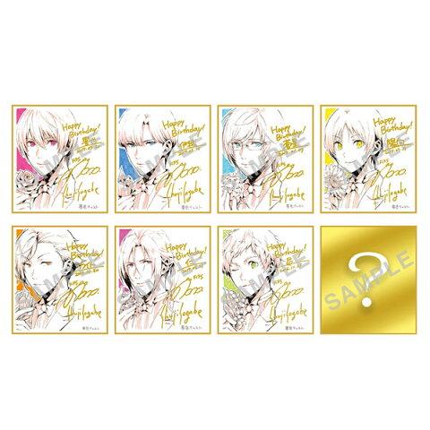 夢色キャスト バースデーミニ色紙コレクション Formal ver. 8個入りBOX[KADOKAWA]《03月予約※暫定》