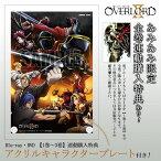 BD オーバーロードII 3 (Blu-ray Disc)[ショウゲート]《06月予約》