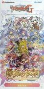 カードファイト!! ヴァンガードG クランブースター第7弾 歌姫の祝祭 12パック入りBOX[ブシロード]《03月予約》