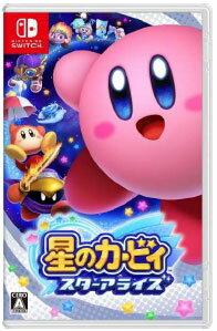 Nintendo Switch 星のカービィ スターアライズ[任天堂]【送料無料】《発売済・在庫品》