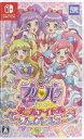 Nintendo Switch プリパラ オールアイドルパーフェクトステージ![タカラトミーアーツ]【送料無料】《発売済・在庫品》