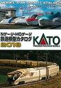 25-000 KATO Nゲージ・HOゲージ 鉄道模型カタログ2018 (書籍)[KATO]《取り寄せ※暫定》