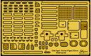 ちび丸ミリタリーグレードアップパーツシリーズ No.4 三式中戦車チヌ(長/短砲身)・一式中戦車純正エッチングパーツ[フジミ模型]《取り寄せ※暫定》