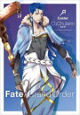 Fate/Grand Order マウスパッド キャスター/クー・フーリン[Gift]《取り寄せ※暫定》