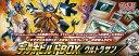 ポケモンカードゲーム サン&ムーン デッキビルドBOX ウルトラサン ポケモン 《発売済 在庫品》